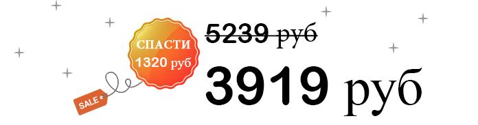 disc_plus_oc2_ru.png